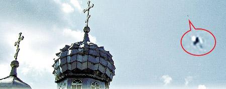 Ovni à Kiev